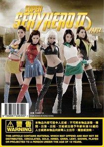 SUPER SEXY HERO 2【12位超級性感女英雌】 Part.2