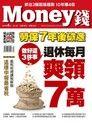 Money錢 04月號/2019 第139期