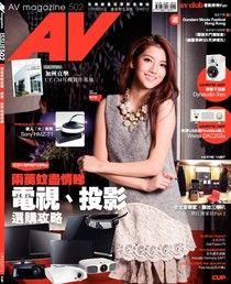 AV magazine周刊 502期