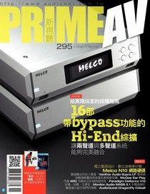 PRIME AV 新視聽 11月號/2019 第295期