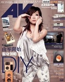 AV magazine周刊 534期