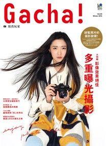 Gacha!寫真玩家 Vol.9