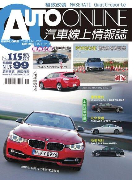 AUTO-ONLINE汽車線上情報誌_No.115_11月_2011年