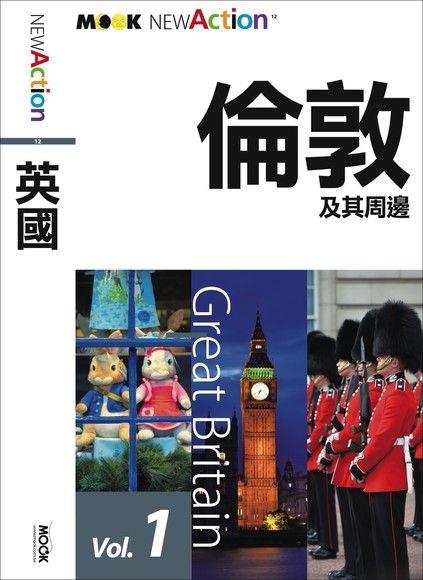 英國─倫敦及其周邊