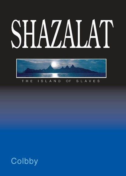 Shazalat
