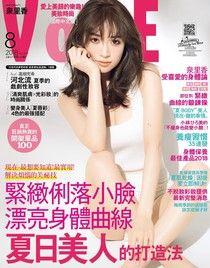 VoCE美妝時尚國際中文版 08月號/2018 第107期