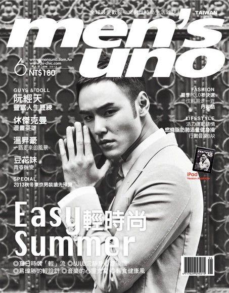 men's uno 男人誌 06月號/2013 第166期