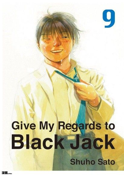 Give My Regards to Black Jack (09)