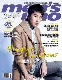 men's uno 男人誌 02月號/2012 第150期