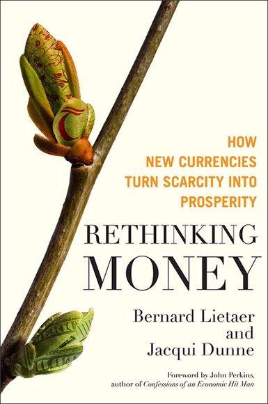 重新思考金錢