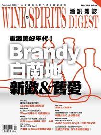 酒訊Wine & Spirits Digest 09月號/2014 第99期