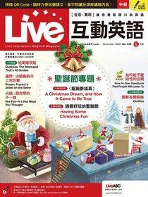 Live互動英語 12月號/2020 第236期