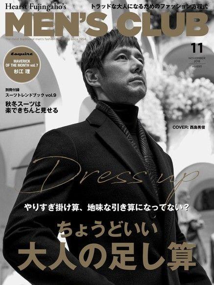 MEN'S CLUB 2018年11月號 【日文版】