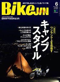 BikeJIN/培倶人 2020年6月號 Vol.208 【日文版】