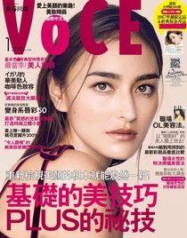 VoCE美妝時尚國際中文版 01月號/2018 第100期