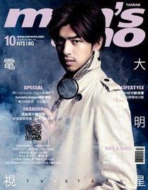 men's uno 男人誌 10月號/2014 第182期