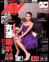 AV magazine周刊 566期 2013/05/10