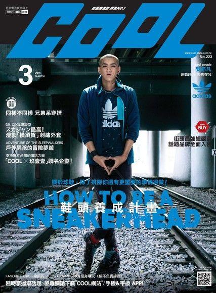 COOL流行酷報 03月號/2016 第223期