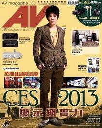 AV magazine周刊 550期 2013/01/18