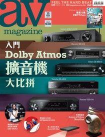 AV magazine雙周刊 630期 2015/10/13