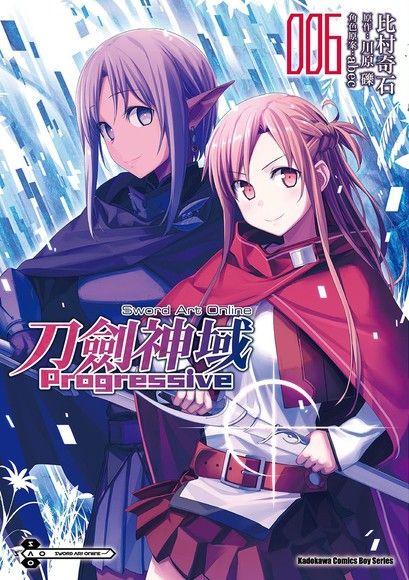 Sword Art Online刀劍神域 Progressive (6)(漫畫)