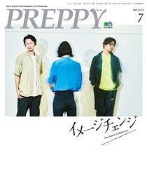 PREPPY 2019年7月號 【日文版】