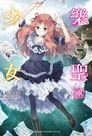 樂聖少女 (1)