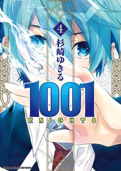1001 KNIGHTS (4)