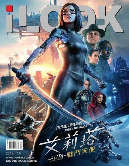 iLOOK電影雜誌 01月號/2019