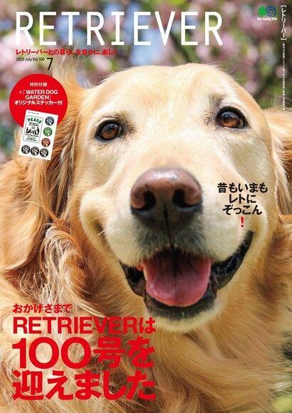 RETRIEVER 2020年7月號 Vol.100 【日文版】