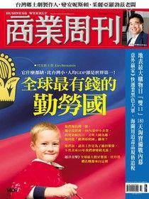 商業周刊 第1409期 2014/11/12
