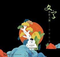 2016台北文學季手冊