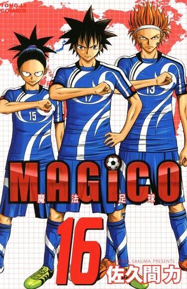 魔法足球 (16)