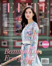 Elite Lifestyle 時尚精英 MAY-JUNE 2019 第38期