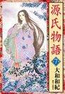 源氏物語(7)