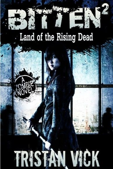 Bitten: Land of the Rising Dead  #2