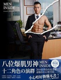 《MEN INSIDE》【8位爆肌男神12角色演繹】