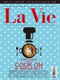 La Vie 12月號/2013 第116期