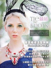 囍結TieTheKnots 婚禮時尚誌 Vol.2