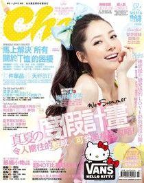 Choc 恰女生 7月號/2011 第116期
