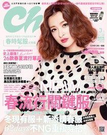 Choc 恰女生03月號/2014 第148期