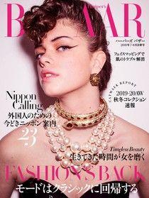 Harper's BAZAAR 2019年7.8月合刊號【日文版】