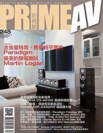 PRIME AV 新視聽 12月號/2015 第248期