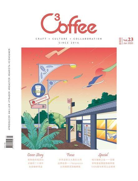 C³offee 咖啡誌 1月號/2020第23期