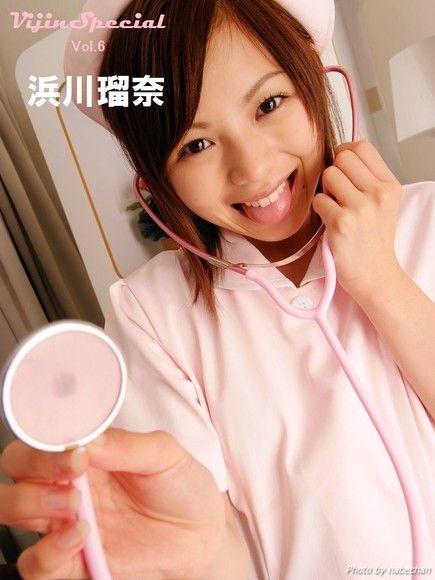 【Vijin Special  No.6】浜川瑠奈 (3)