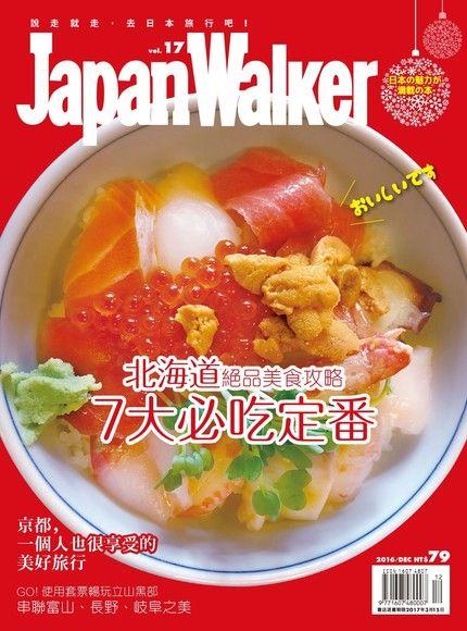Japan WalKer Vol.17 12月號