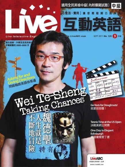Live互動英語2011年9月號No.125