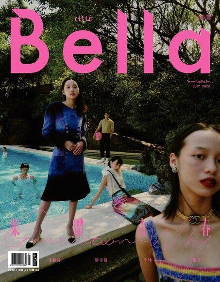 bella儂儂 07月號/2020 第434期