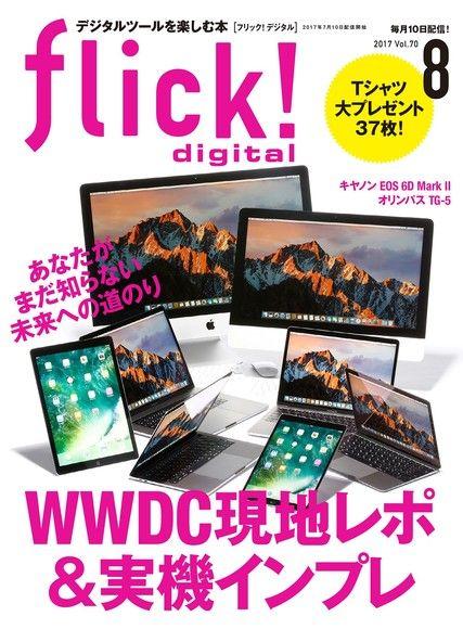 flick! 2017年8月號 Vol.70 【日文版】