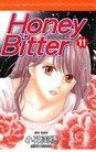 苦澀的甜蜜Honey Bitter(11)